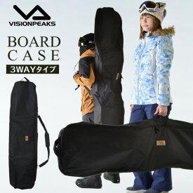 【基本送料無料 1/22 12:00〜2/3 9:59】 ビジョンピークス VISIONPEAKS スノーボードケース メンズ レディース BOARD CASE VP130901H01