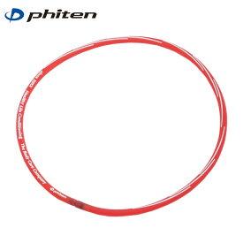ファイテン phiten 磁気ネックレス メンズ レディース RAKUWAネックS スラッシュラインタイプ TG764152
