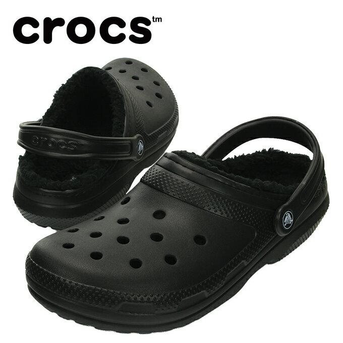 【期間限定送料無料 4/26 8:59まで】 クロックス サンダル メンズ レディース classic lined clog クラッシック ラインド クロッグ 203591-060 crocs