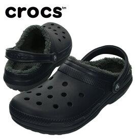 クロックス サンダル メンズ レディース classic lined clog クラシック ラインド クロッグ 203591-459 crocs