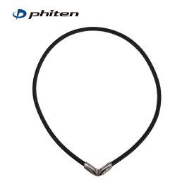 ファイテン phiten 磁気ネックレス メンズ レディース RAKUWAネックX50 Vタイプ 0215TG681653