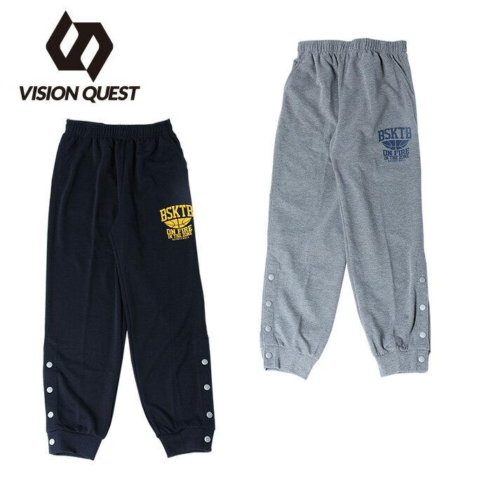 ビジョンクエスト VISION QUEST スウェットパンツ ジュニア 裾ボタン VQ570404H02