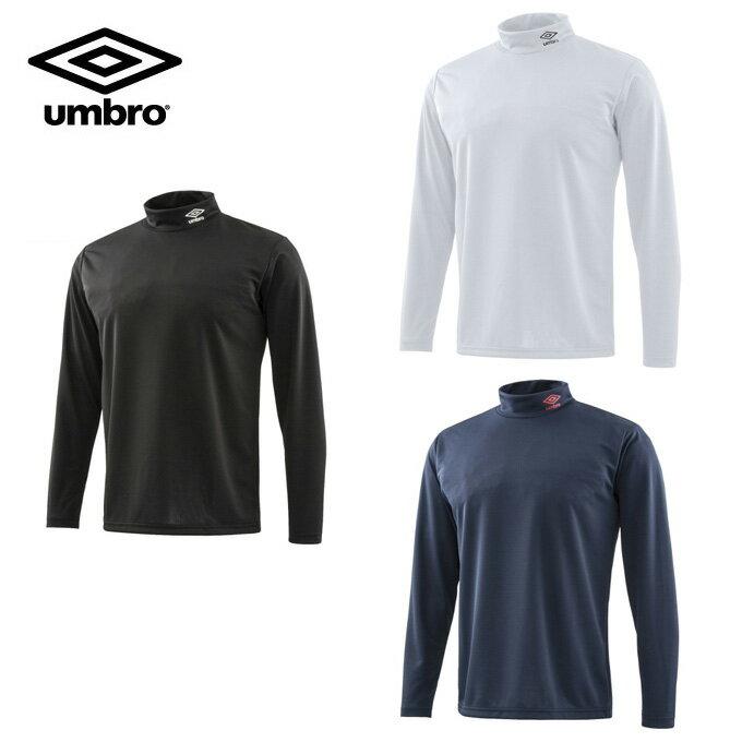 アンブロ UMBRO スポーツウェア 長袖 メンズ ワンポイントハイネック機能ロンT UMUMJB68