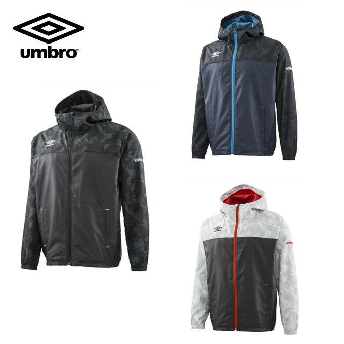 アンブロ UMBRO ウインドブレーカー ジャケット メンズ フード付きラインドジャケット UMUMJF40