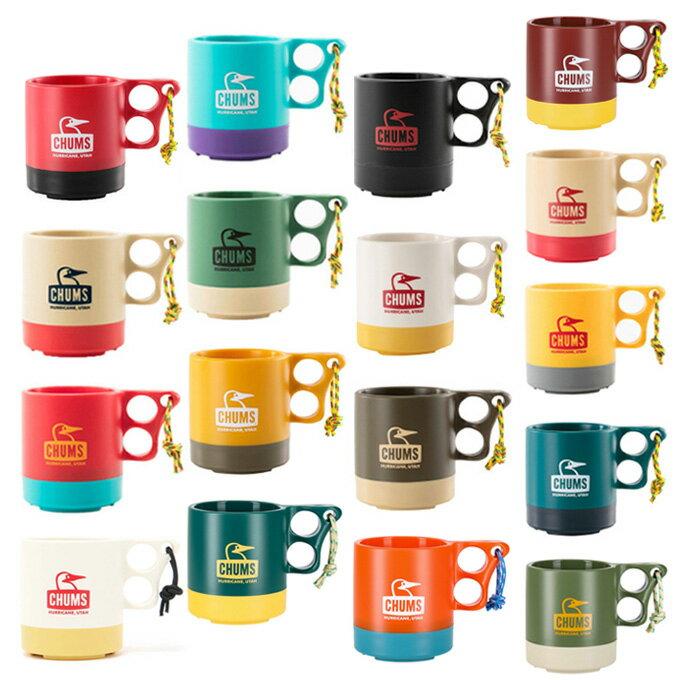 チャムス CHUMS 食器 マグカップ Camper Mug Cup キャンパーマグカップ アウトドア キャンプ用品 キッチン用品 CH62-1244