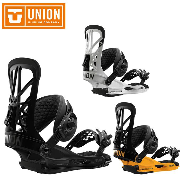 ユニオン UNION スノーボード ビンディング メンズ フライト プロ FLITE PRO