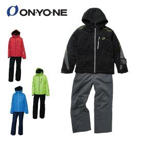 オンヨネ ONYONE スキーウェア 上下セット メンズ SKI ST ONS91520