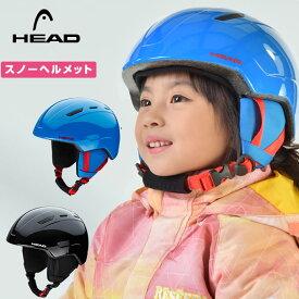 ヘッド スキー スノーボード ヘルメット ジュニア キッズ MOJO HEAD
