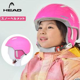 ヘッド スキー スノーボード ヘルメット ジュニア キッズ MAJA HEAD
