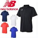 ニューバランス テニスウェア ポロシャツ メンズ レディース ベーシックショートスリーブポロシャツ JMTT8028 new bal…
