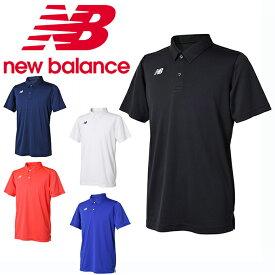 ニューバランス テニスウェア ポロシャツ メンズ レディース ベーシックショートスリーブポロシャツ JMTT8028 new balance