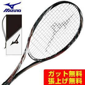 ミズノ ソフトテニスラケット 前衛 メンズ レディース SCUD PRO-C スカッド 63JTN85254 MIZUNO