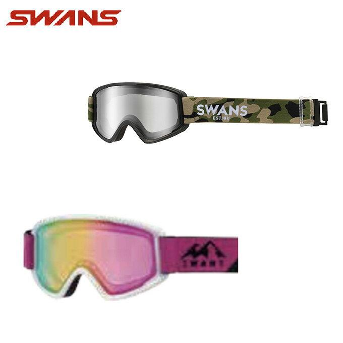 スワンズ スキー スノーボード ゴーグル メンズ レディース GOGGLE 170-MDH SWANS スキーゴーグル ボードゴーグル