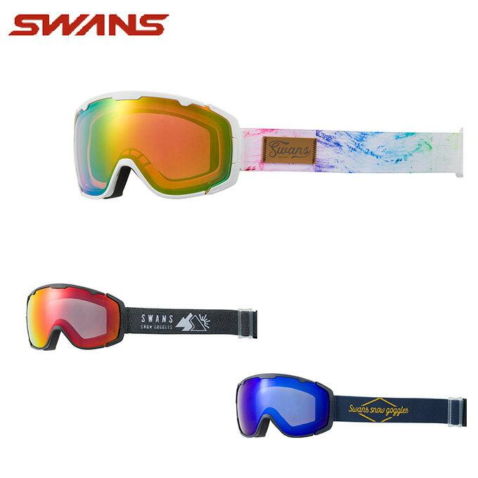 スワンズ スキー スノーボード ゴーグル メンズ レディース GOGGLE 150-MDHS SWANS スキーゴーグル ボードゴーグル