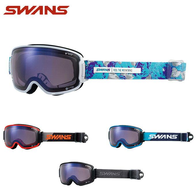 スワンズ スキー スノーボード ゴーグル メンズ レディース 眼鏡対応 調光レンズ RIDGELINE-CU/MDH-SC-PAF SWANS スキーゴーグル ボードゴーグル