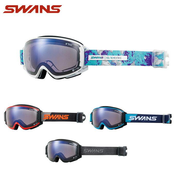 スワンズ スキー スノーボード ゴーグル メンズ レディース GOGGLE 調光レンズ ROVO-CU/MDH-SC-PAF SWANS スキーゴーグル ボードゴーグル