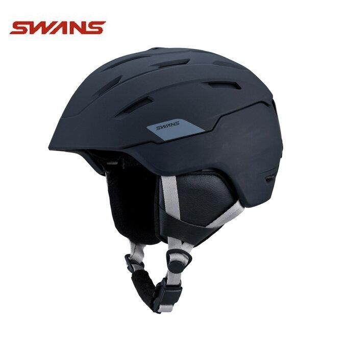 【クーポン利用で1000円引 2/24 0:00〜2/25 23:59】 スワンズ スキー スノーボード ヘルメット メンズ レディース HELMET HSF-230 SWANS スキーヘルメット ボードヘルメット