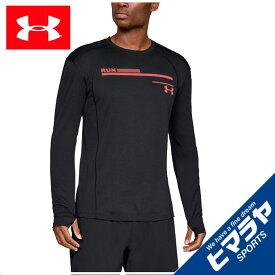 アンダーアーマー スポーツウェア 長袖 メンズ UAグラフィックロングスリーブ ランニング Tシャツ MEN 1317504-001 UNDER ARMOUR