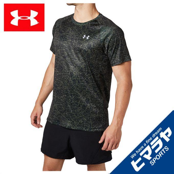 アンダーアーマー スポーツウェア 半袖Tシャツ メンズ スピードストライドプリントショートスリーブ 1320208 003 UNDER ARMOUR
