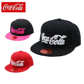 コカコーラ Coca-Cola キャップ 帽子 メンズ レディース CAP サガラ刺繍 COK-CP14