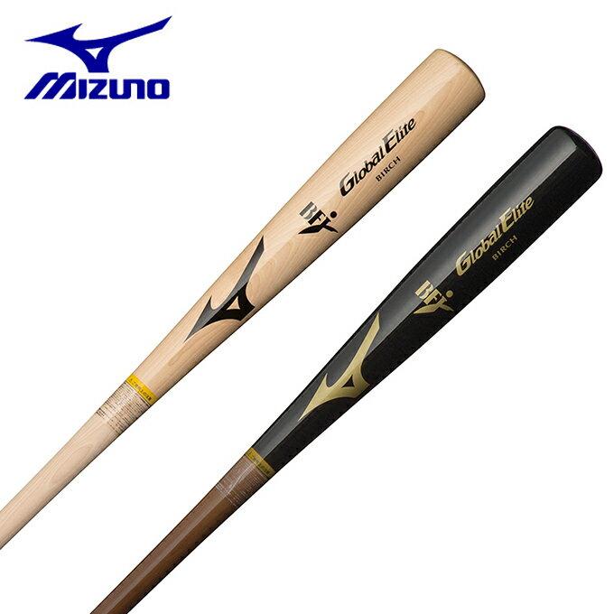 ミズノ 野球 硬式バット メンズ レディース 硬式用 グローバルエリート バーチ 木製 85cm 平均900g 1CJWH14585 MIZUNO