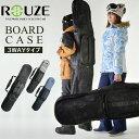 【クーポン利用で基本送料無料 12/4 20:00〜12/11 9:59】 ラウズ ROUZE スノーボードケース メンズ レディース Wrap R…