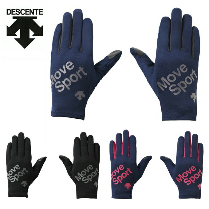 【エントリーでポイント10倍 12/16 20:00〜23:59】 デサント DESCENTE 手袋 メンズ レディース フィールドグローブ DMAMJD91