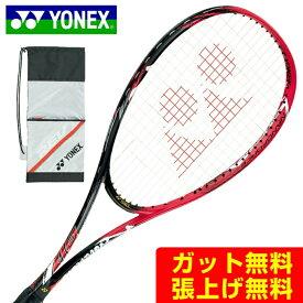 ヨネックス ソフトテニスラケット 前衛 メンズ レディース NANOFORCE 8V REV ナノフォース8Vレブ NF8VR YONEX