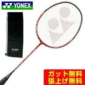 ヨネックス バドミントンラケット ナノレイ800 NANORAY 800 NR800 575 メンズ レディース YONEX