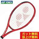 ヨネックス 硬式テニスラケット Vコアエリート VCORE ELITE 18VCE-596 YONEX レディース ジュニア