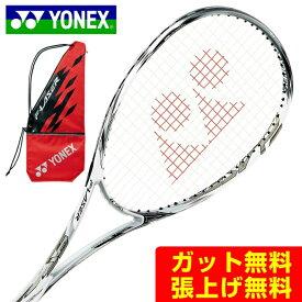 ヨネックス ソフトテニスラケット 後衛 エフレーザー9S F-LASER9S FLR9S メンズ YONEX