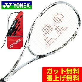 ヨネックス ソフトテニスラケット 前衛 エフレーザー9V F-LASER 9V FLR9V-719 メンズ YONEX