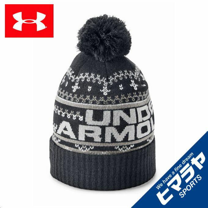 アンダーアーマー ニット帽 メンズ UAレトロポム3.0 トレーニング キャップ MEN 1318515-001 UNDER ARMOUR