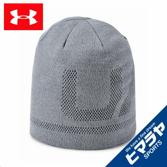 アンダーアーマー ニット帽 メンズ UAサイドマークビーニー トレーニング キャップ MEN 1318514-035 UNDER ARMOUR