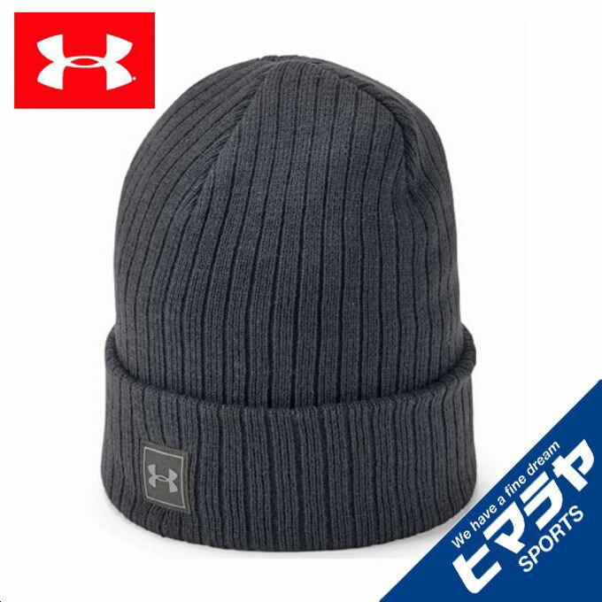 アンダーアーマー ニット帽 メンズ UAトラックストップビーニー2.0 トレーニング ビーニー MEN 1318517-001 UNDER ARMOUR