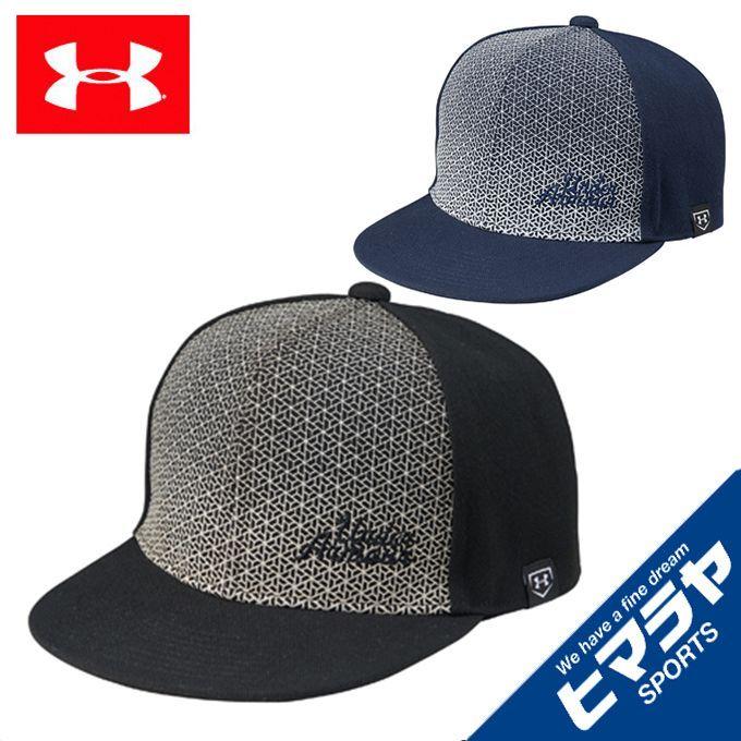 アンダーアーマー キャップ 帽子 メンズ ベースボール フラットブリムキャップ MEN 1319752 UNDER ARMOUR