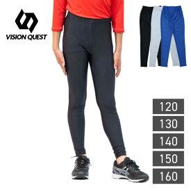 ビジョンクエスト VISION QUEST サッカーウェア ロングタイツ ジュニア VQ540416H03