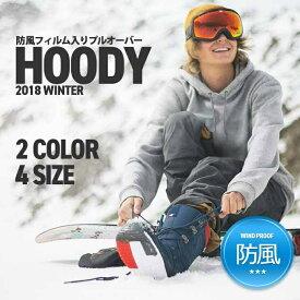 スキー スノーボード 防風パーカー メンズ フロントポケットジップ仕様 フーディ HOODY VP130105H01 ビジョンピークス VISIONPEAKS
