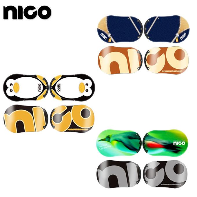 【クーポン利用で1000円引 1/24 20:00〜1/28 1:59】 ニコ NICO スノーボード 板 メンズ スタンダード ガード STANDARD GUARD