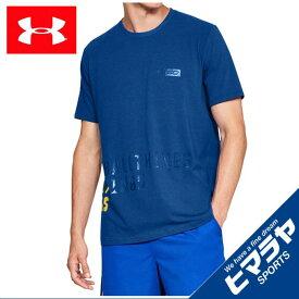 アンダーアーマー バスケットボールウェア 半袖シャツ メンズ SC30 ショートスリーブTシャツ I Can Do All Things 1323725 400 UNDER ARMOUR