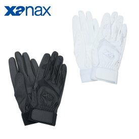 ザナックス 野球 バッティンググローブ 両手用 メンズ レディース 高校野球対応バッターズグラブ BBG-66 XANAX