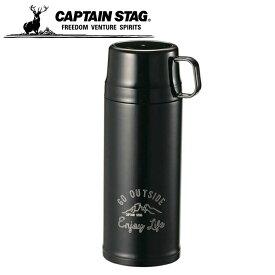 キャプテンスタッグ 水筒 600ml モンテ 2WAYダブルステンレスボトル600 ブラック UE-3447 CAPTAIN STAG