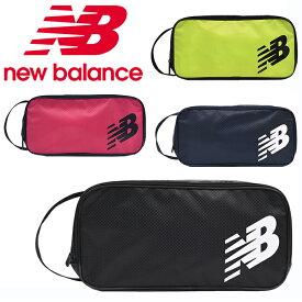 ニューバランス シューズケース メンズ レディース JABP8533 new balance