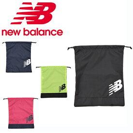 ニューバランス シューズケース メンズ レディース シューズナップ JABP8534 new balance