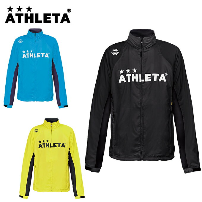 アスレタ ATHLETA サッカーウェア ウインドブレーカージャケット メンズ レディース 裏地付きウインドジャケット 02304