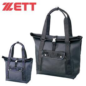ゼット ZETT 野球 トートバッグ メンズ レディース プロステイタス トートバッグ BAP5018A
