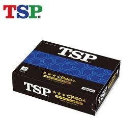 ティーエスピー TSP 卓球ボール CP40+3スターボール 1ダース入 014059