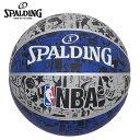 スポルディング バスケットボール 5号球 グラフィティ ブルー 83-678J 屋外用 SPALDING