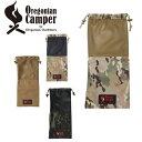 オレゴニアンキャンパー ホットサンド収納袋 ホットサンダーポーチ HOTSANDER POUCH OCB-810 Oregonian Camper