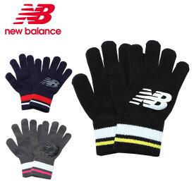 ニューバランス 手袋 ジュニア ニットグローブ JAOP8893 new balance